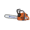 Where to rent CHAIN SAW HUSQVARNA 18  BAR in Arlington TX