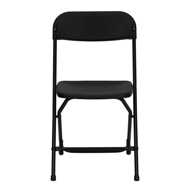 Where to find CHAIR BLACK FOLDING in Arlington